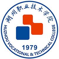 湖州职业技术学院
